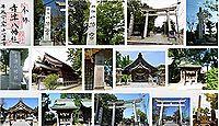 寺津八幡社の御朱印