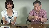 重要無形民俗文化財「秋田のイタヤ箕製作技術」 - タケ以外を利用する箕の製作技術のキャプチャー