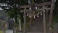 二俣神社 宮城県石巻市三輪田