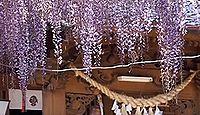 素盞鳴神社 福岡県八女市黒木町黒木