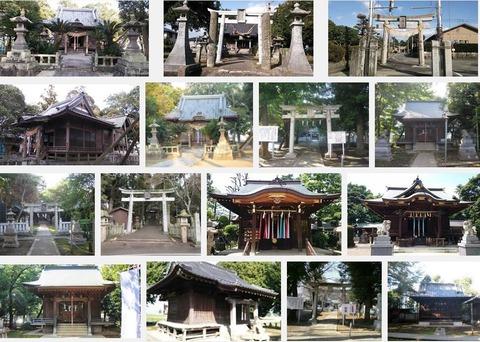 八幡神社 福岡県久留米市北野町赤司のキャプチャー