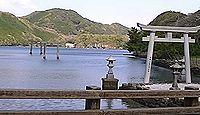 和多都美神社 - 対馬、二つの鳥居は海中にそびえ、潮の干満により姿を変える龍宮の社