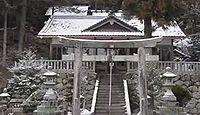 葦神社 三重県伊賀市上阿波のキャプチャー