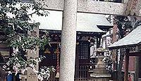 恵比寿神社 東京都渋谷区恵比寿西のキャプチャー