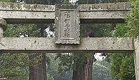 八幡朝見神社 - 別府温泉の総鎮守、「別府温泉まつり」の開催地で、ひょうたん石なども