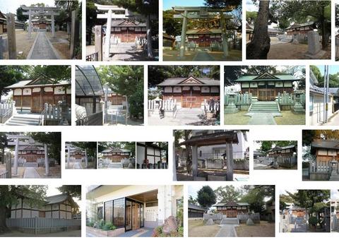 田坐神社 大阪府松原市田井城のキャプチャー
