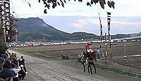 梅林天満宮 - 熊本玉名、900年の歴史ある流鏑馬、道真の遺骨が伝わる「太宰府第一分霊社」