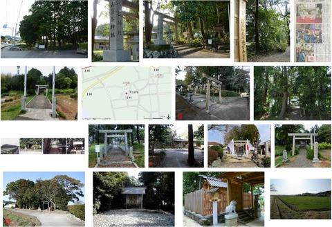 八柱神社 三重県多気郡明和町上村のキャプチャー