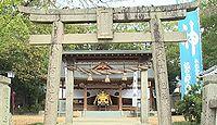 武大神社 徳島県三好市三野町芝生のキャプチャー