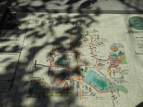 黒塚古墳 - 日本の三角縁神獣鏡のざっくり約10分の1が出土した古墳【古事記紀行2014】のキャプチャー