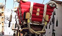 船待神社 大阪府堺市堺区西湊町のキャプチャー