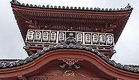 伊佐爾波神社 - 全国三例しかない八幡造、松山随一の八幡として崇敬された式内の古社