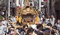 銀杏岡八幡神社 東京都台東区浅草橋のキャプチャー