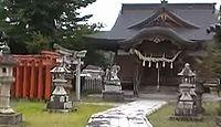 楯縫神社 兵庫県豊岡市日高町鶴岡のキャプチャー