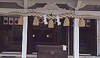 忌部神社(徳島市) - 二転三転した比定論争の妥協の中で創建された式内後継社