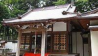 杉山神社 神奈川県横浜市都筑区茅ヶ崎中央