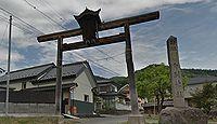 布制神社 長野県長野市篠ノ井石川