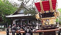 おのころ島神社 兵庫県南あわじ市榎列下幡多のキャプチャー