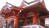 淡島神社 福岡県北九州市門司区奥田のキャプチャー