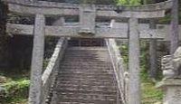 神神社 岡山県総社市八代
