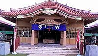 宮古神社 - 宮古島唯一の神社で、安土桃山期に熊野三神を勧請した古社、7月に夏まつり