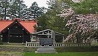 網走神社 北海道網走市桂町のキャプチャー