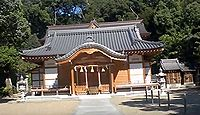 吉志部神社 大阪府吹田市岸部北のキャプチャー