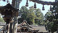 元伊勢「弥和乃御室嶺上宮」伝承地は高宮神社(桜井市三輪字神峯)、その本社である大神神社