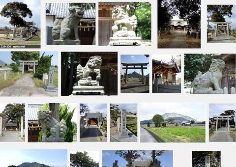 雲氣神社 香川県善通寺市弘田町のキャプチャー