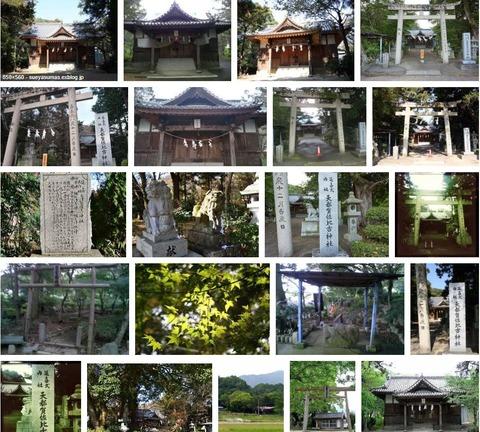 天都賀佐比古神社 徳島県美馬市美馬町轟のキャプチャー