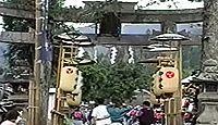 二村神社 兵庫県篠山市見内のキャプチャー