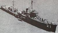 初雁 - Wikipedia