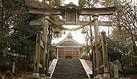 若宮八幡神社(七尾市) - 国分寺建立の詔から約100年後に創建された能登国分寺の守護神