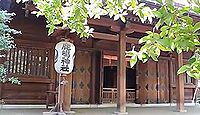 鹿嶋神社(品川区) - 969年に鹿島神宮から勧請、精緻な彫刻の旧社殿が現存する