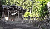 須代神社 京都府与謝郡与謝野町明石のキャプチャー