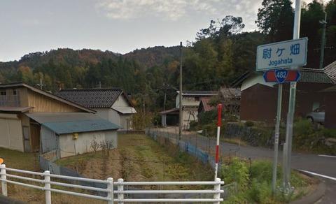 二宮神社(京都府京丹後市久美浜町尉ケ畑重谷)