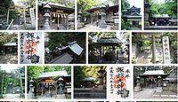 諏訪大神社 神奈川県横須賀市緑が丘の御朱印