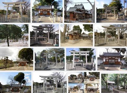 国府八幡神社(大阪府藤井寺市国府1-4-56)