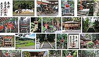 夜支布山口神社 奈良県奈良市大柳生町の御朱印