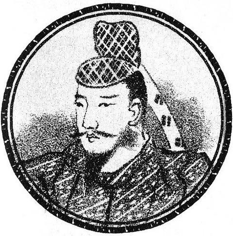 清寧天皇のキャプチャー