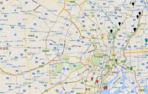 東京天満宮二十五社とは?のキャプチャー