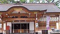 菅原神社 三重県伊賀市上野東町のキャプチャー
