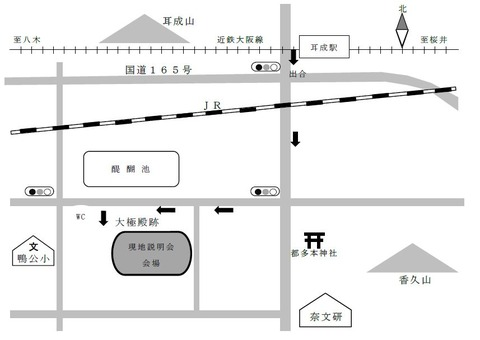 藤原宮大極殿跡で幅5.2メートルの階段跡、平城京への大極殿移設を裏付ける、現地説明会のキャプチャー
