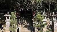 忍坂坐生根神社 奈良県桜井市忍阪のキャプチャー
