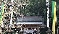 高積神社 - 中世には日前國懸神宮にも対抗、和佐山の山頂と山麓に鎮座する高三所明神