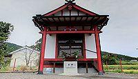 荒武神社 宮崎県都城市吉之元町のキャプチャー