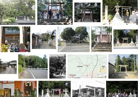 宇賀神社 三重県桑名市多度町柚井のキャプチャー