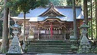 日野神社 福井県越前市中平吹町のキャプチャー