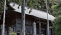 鳥海山大物忌神社 - 東北の火山・山岳信仰の中心、大和政権も重視した出羽国一宮