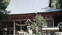 零羊崎神社(石巻市湊) - 応神朝創建の名神大社、近世には「奥州三観音」牧山観音とも